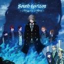 ヴァニシング・スターライト/Sound Horizon