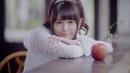 齧りかけの林檎【通常盤】/竹達彩奈