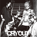 CRY OUT<初回盤B>/SuG