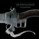 劇場版「進撃の巨人」前編~紅蓮の弓矢~エンディングテーマ YAMANAIAME produced by 澤野弘之/澤野弘之