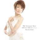 My Treasure Best -中島みゆき×後藤次利コレクション-/工藤静香
