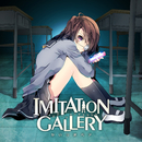 IMITATION GALLERY/かいりきベア
