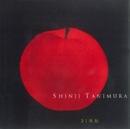 21世紀 BEST OF THE RED 1972~'81/谷村新司