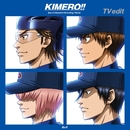 KIMERO!!(TV edit)/OxT