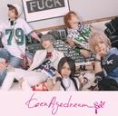 teenAge dream/Luv it!!<初回盤>/SuG