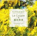 PLATINUM BEST Le Couple&藤田恵美 ~The greatest gift~/Le Couple