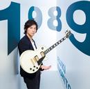 1989【通常盤】/藤木直人
