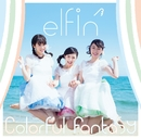 Colorful Fantasy~通常盤~/elfin'