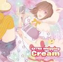 EXTRA Whipping Cream ジャケットイラストレーター:MACCO/Mayumi Morinaga