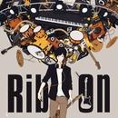 Rib on/りぶ