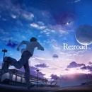 Re:road/りょーくん