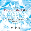 TVアニメ「六花の勇者」ED主題歌第二章「Dance in the Fake」Dance in the Fake(TV edit.)/ナッシェタニア・ルーイ・ピエナ・アウグストラ(CV:日笠陽子)