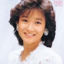 2ndアルバム「FAIRY」/岡田有希子