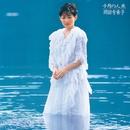 3rdアルバム「十月の人魚」/岡田有希子