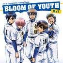 BLOOM OF YOUTH/OxT