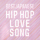 BEST JAPANESE HIP HOP LOVE SONG/VARIOUS ARTISTS