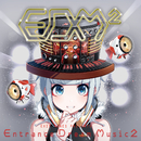 EXIT TUNES PRESENTS Entrance Dream Music2/VARIOUS ARTISTS