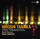 TRIO TRANSITION/田中裕士