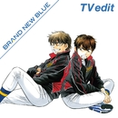BRAND NEW BLUE(TV edit)/沢村栄純(CV:逢坂良太) with オーイシマサヨシ