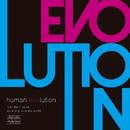 EVOLUTION/EVO+