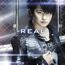 リアル-REAL-初回盤/下野 紘