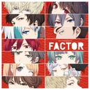 EXIT TUNES PRESENTS FACTOR/VARIOUS ARTISTS