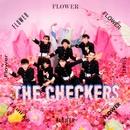 FLOWER/チェッカーズ