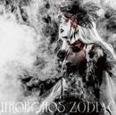 ZODIAC<HD EDITION>/UROBOROS