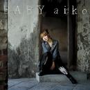 BABY/aiko