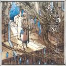 紡ぎの樹/宮下 遊