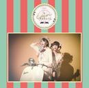 夏のOh!バイブス【コットンラビッツ盤】(鈴姫みさこ、甘夏ゆずユニット)/バンドじゃないもん!