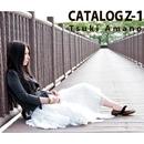 カタログZ-1/天野月