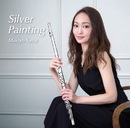 Silver Painting/酒井麻生代