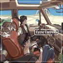 Cyclo Caravan/めいちゃん&shack