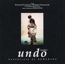 「undo」サウンドトラック/REMEDIOS
