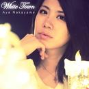 White Town/中山 彩