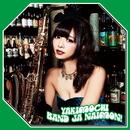 YAKIMOCHI【お年玉盤B】/バンドじゃないもん!