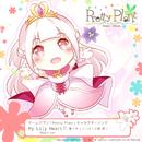 """アプリゲーム""""Pretty Plantプリティプラント""""キャラクターソング「My Lily Heart」[Short Ver.]/チュリ(CV:小倉唯)"""