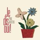 ジュ・ディ・ウイ! ~ピンク・マティーニの素晴らしき世界/ピンク・マティーニ