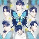 JASMINE/HALO