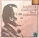 マーラー/交響曲第7番 ホ短調「夜の歌」/小林研一郎(指揮)チェコ・フィルハーモニー管弦楽団