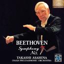 朝比奈 隆  生誕100周年 ベートーヴェン交響曲全集⑥ 交響曲第7番/大阪フィルハーモニー交響楽団