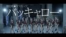 恵比寿★マスカッツ 喜怒愛楽 A盤/恵比寿マスカッツ