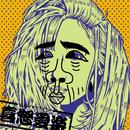 恵比寿★マスカッツ 喜怒愛楽 B盤/恵比寿マスカッツ