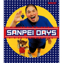 SANPEI DAYS/三瓶