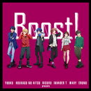Boost!/VARIOUS ARTISTS