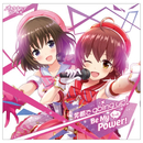 もっと Be My Power!/笑顔でgoing up!/VARIOUS ARTISTS