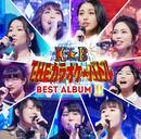 テレビ東京系「THEカラオケ★バトル」BEST ALBUMII/VARIOUS ARTISTS