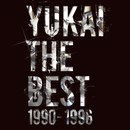 YUKAI THE BEST 1990-1996/DIAMOND☆YUKAI
