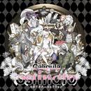 Caligula-カリギュラ- セルフカバーコレクション「ostinato」/VARIOUS ARTISTS